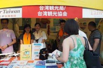 H29070806日本台湾祭り