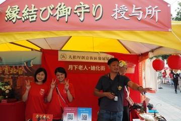 H29070812日本台湾祭り