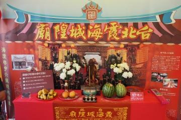 H29070814日本台湾祭り