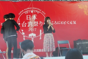 H29070819日本台湾祭り