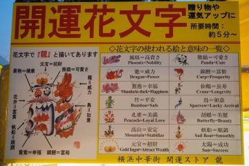 H29070820日本台湾祭り