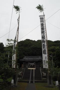 H29080403貴船神社例大祭