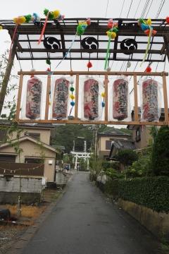 H29080401貴船神社例大祭
