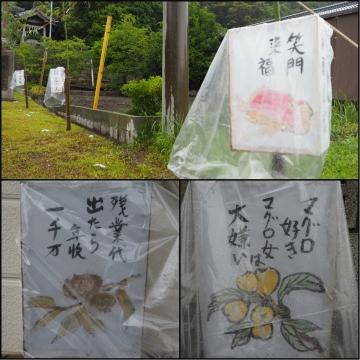 H29080405貴船神社例大祭