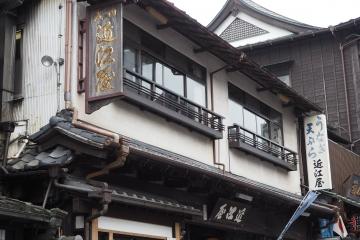 H29081114近江屋