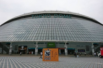 H29081807東京ドーム