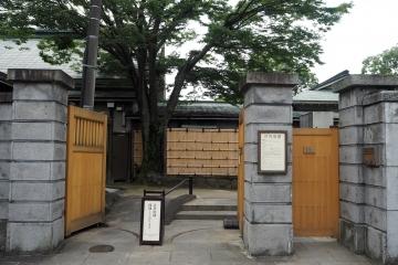 H29081911清澄庭園