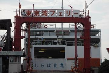 H29082201東京湾フェリーサンセットクルーズ