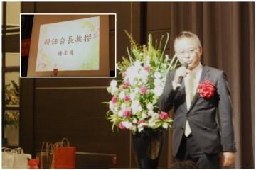 H29082508千葉台湾商会晩餐会