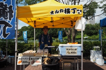 H29091004オルカ鴨川FC