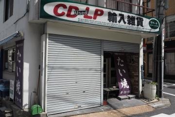 H29091503坂本商店