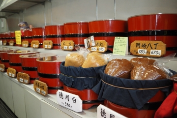 H29091507坂本商店