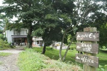 H29090201cafe-en.jpg