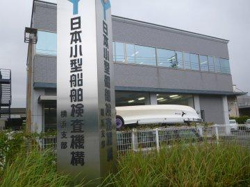 (3)JCI横浜支部