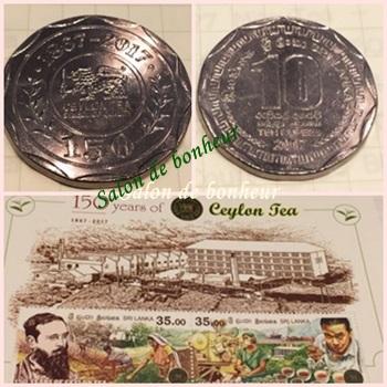 セイロン記念コイン