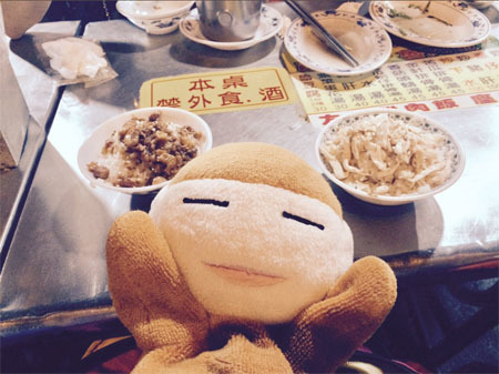 taiwan_02.jpg