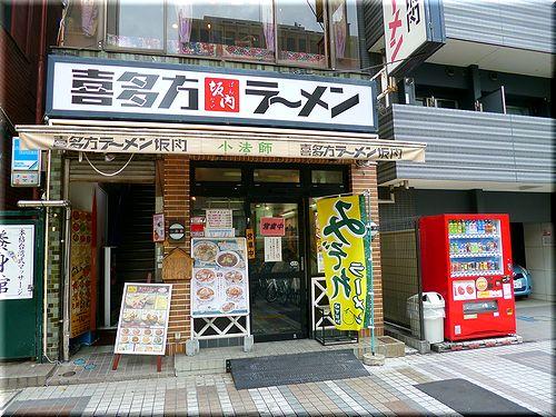 koboshi1