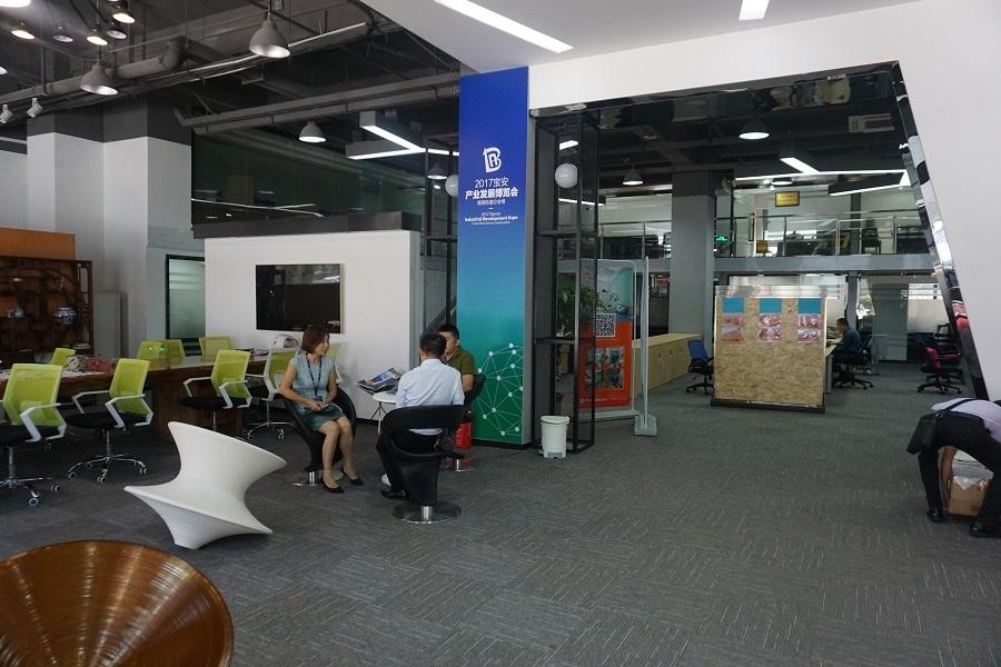 新事務所01