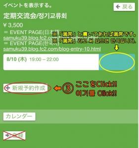 S__72941582.jpg