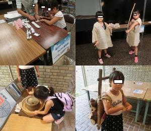 浜松博物館20