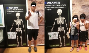 浜松博物館9