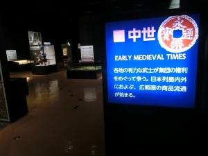 浜松博物館13