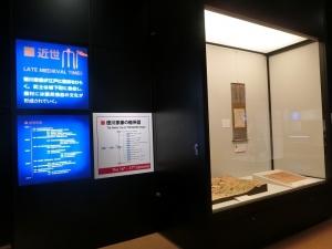 浜松博物館15