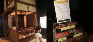 浜松博物館16
