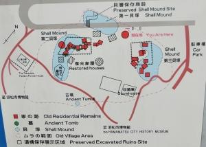 蜆塚公園3