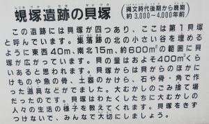 蜆塚公園9