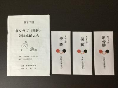 20170716_ビール券