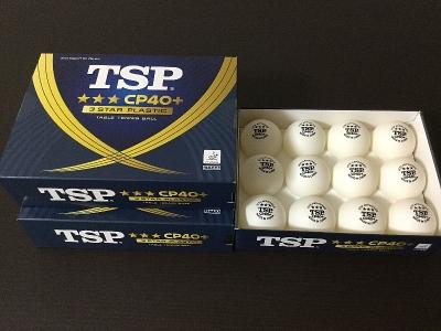 20170730_TSP_CP40_.jpg
