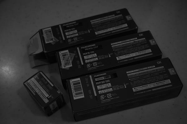 film-DP2Q0019.jpg