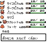 Pocket Monsters Kin_012_result