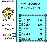Pocket_Monsters_Gin_001_result_201707290034507bd.jpg
