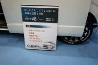 s-DSC00972.jpg