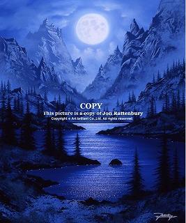 ジョン・ラッテンベリー/月明かりの山脈