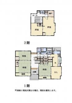 H邸平面図