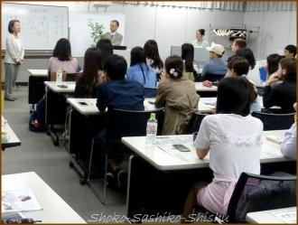 20170723  講義  5   生け花
