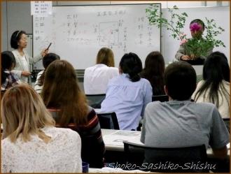 20170723  講義  9   生け花