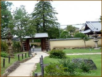 20170807  門  5    肥後細川庭園