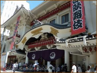 20170816  歌舞伎  2   猛暑日に
