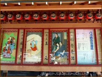 20170816  歌舞伎  4   猛暑日に