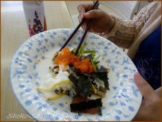 20180831  ちらし寿司  9   和食ワークショップ