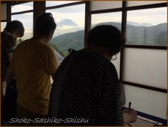 20170916  富士山  2    山梨にて