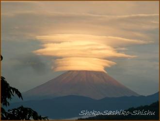 20170916  富士山  9    山梨にて