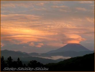 20170916  富士山  13    山梨にて