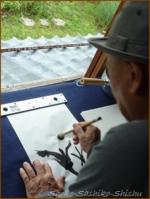 20170920  古代文字  9    山梨アトリエ