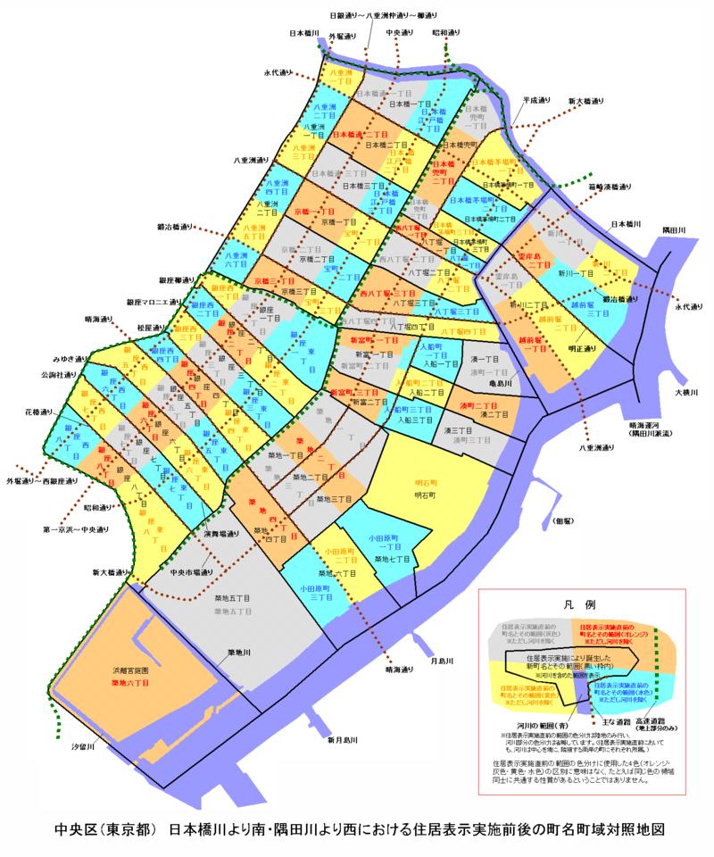 中央区(東京都)地図