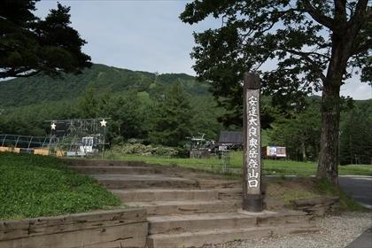 2017-7-27 安達太良山02 (1 - 1DSC_2793)_R